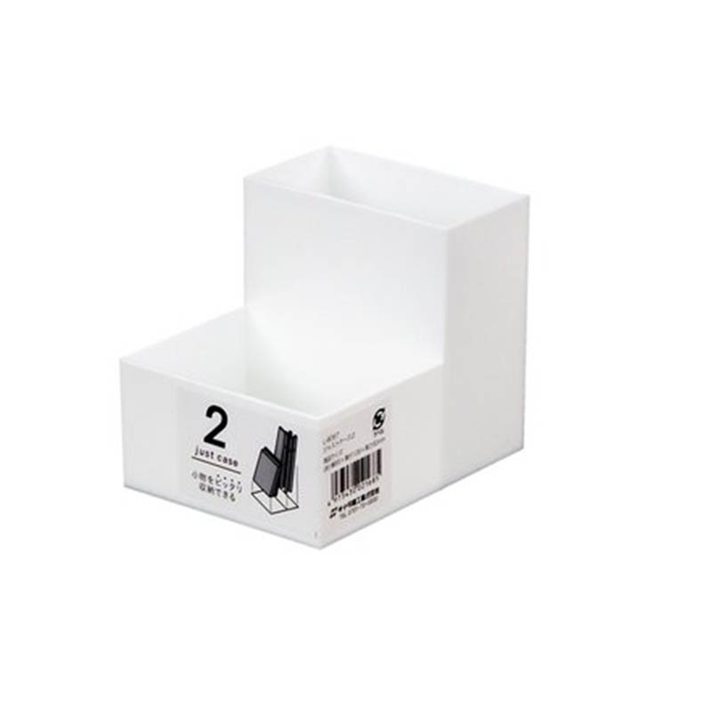 SANADA日本收纳盒