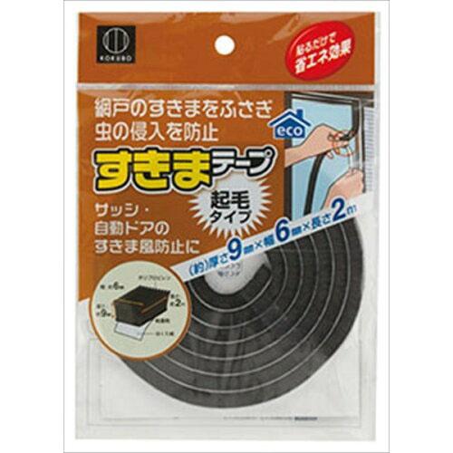【控价】KOKUBO日本缝隙条