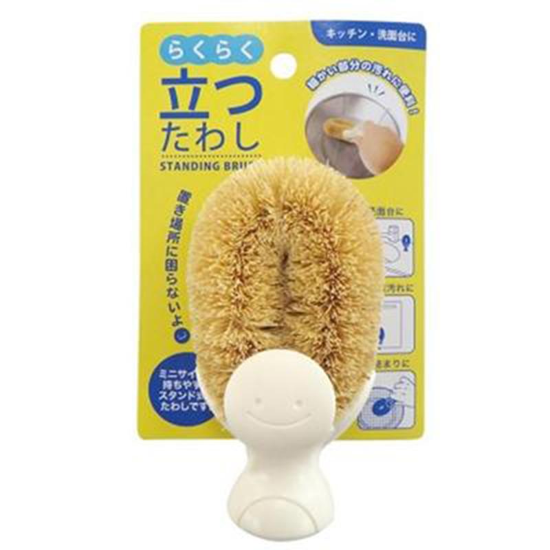LO日本进口锅刷 厨房用椰棕毛锅刷子 多场景使用清洁刷  可立式