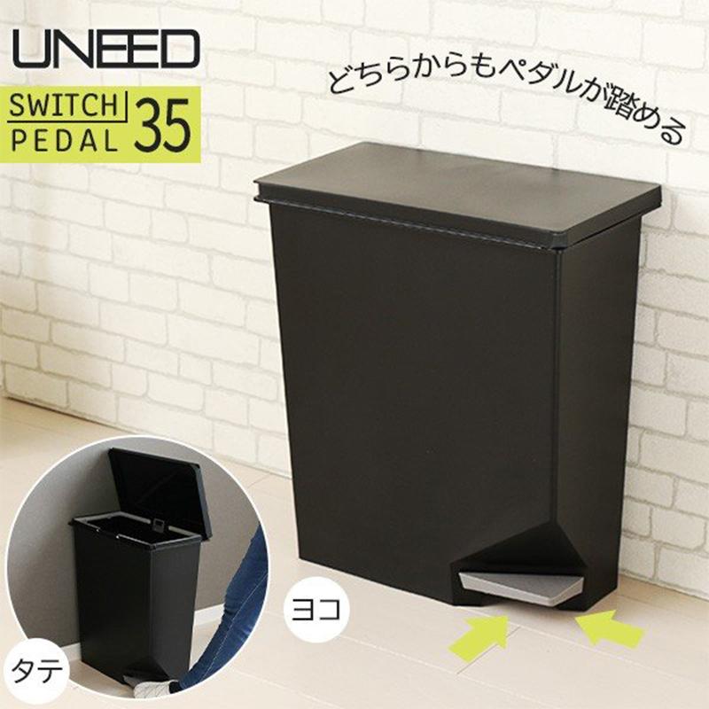 TONBO日本一按就开的付踏板35垃圾桶