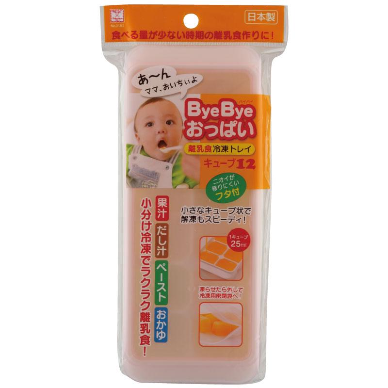 【控价】KOKUBO日本婴儿辅食冰冻保存盒(12格)塑料模具