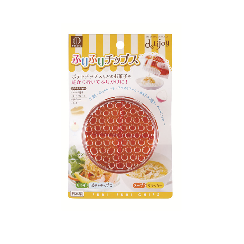 【控价】KOKUBO日本零食碎碎机塑料调味盒