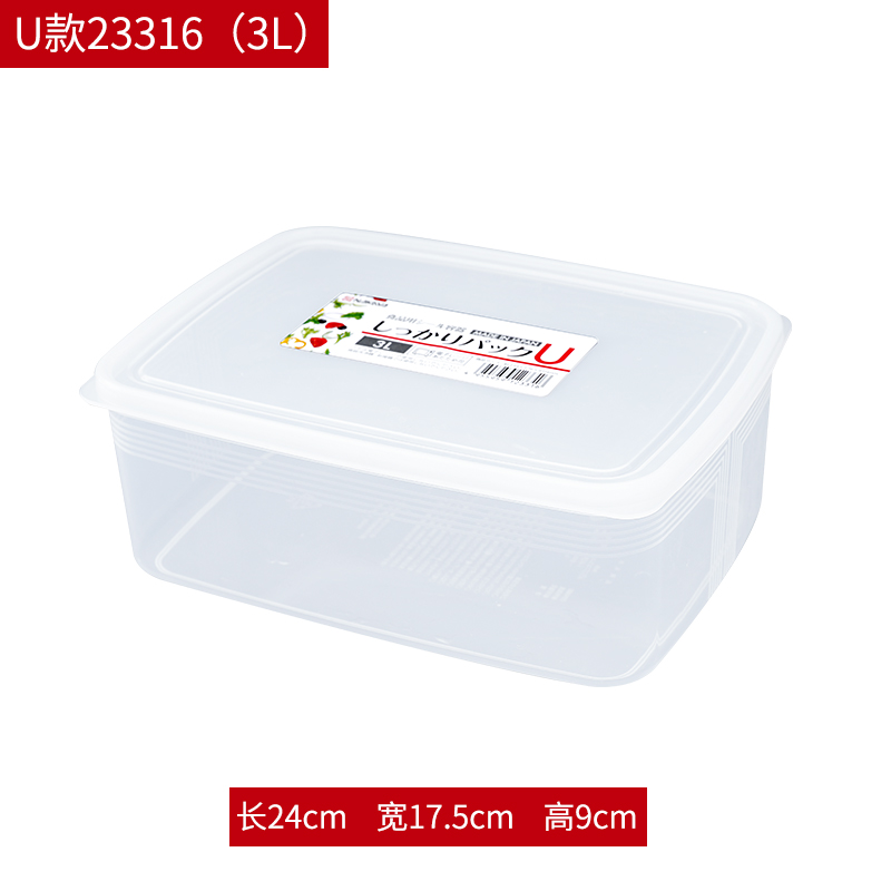 NAKAYA日本保鲜盒U 3L