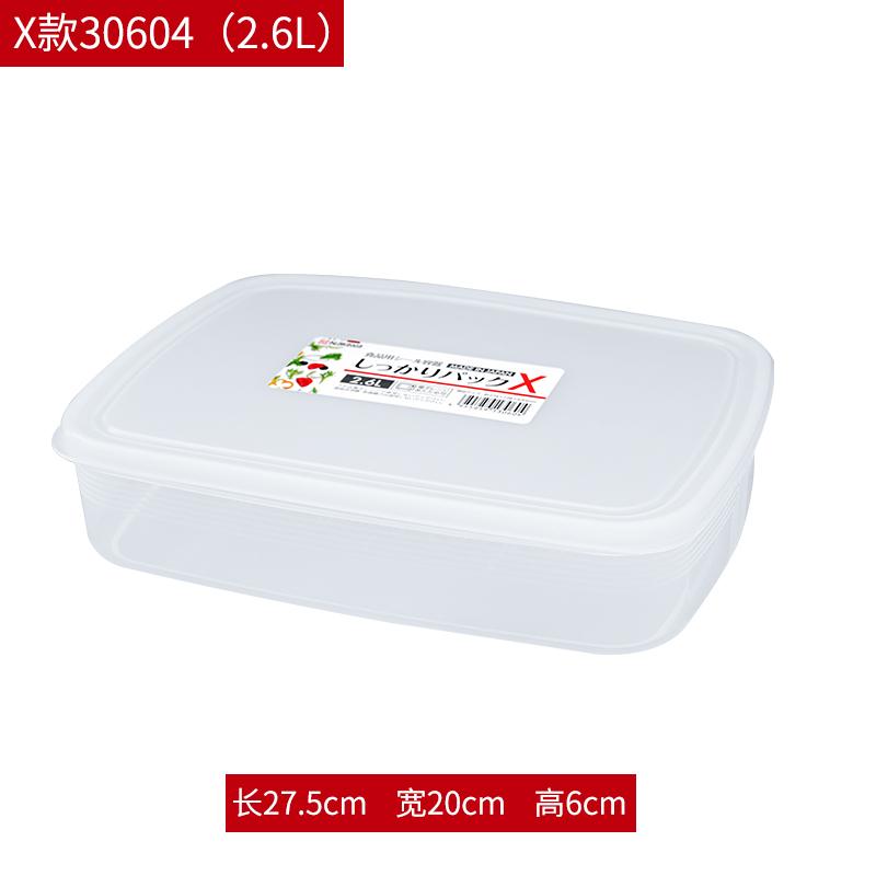 NAKAYA日本保鲜盒X 2.6L