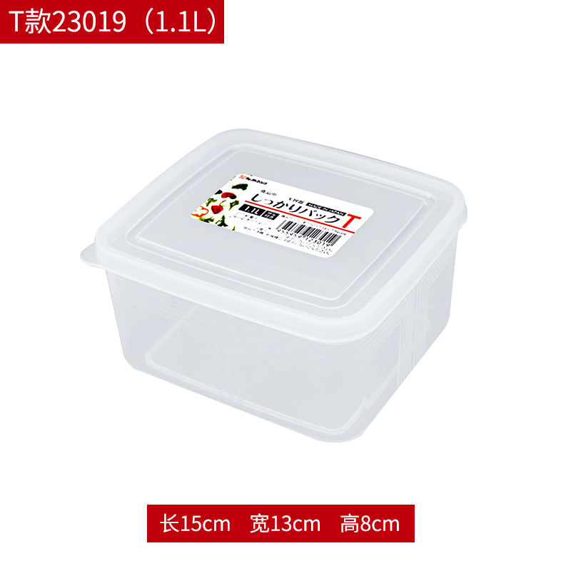 NAKAYA日本冰箱保鲜盒  可沥水式密封盒 水果沥水保鲜盒1100ml