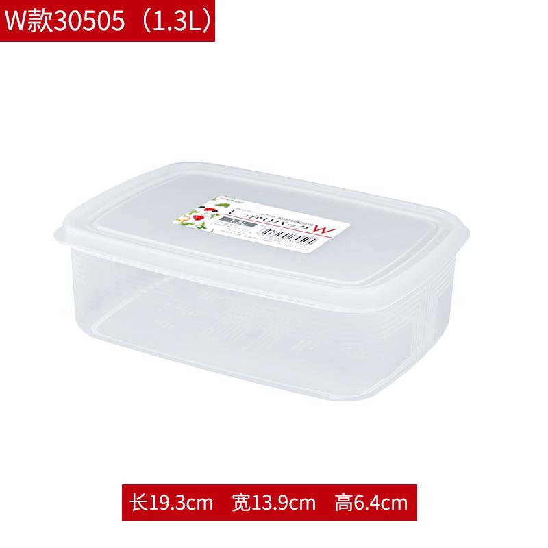 NAKAYA日本保鲜盒W 1.3L塑料保鲜盒
