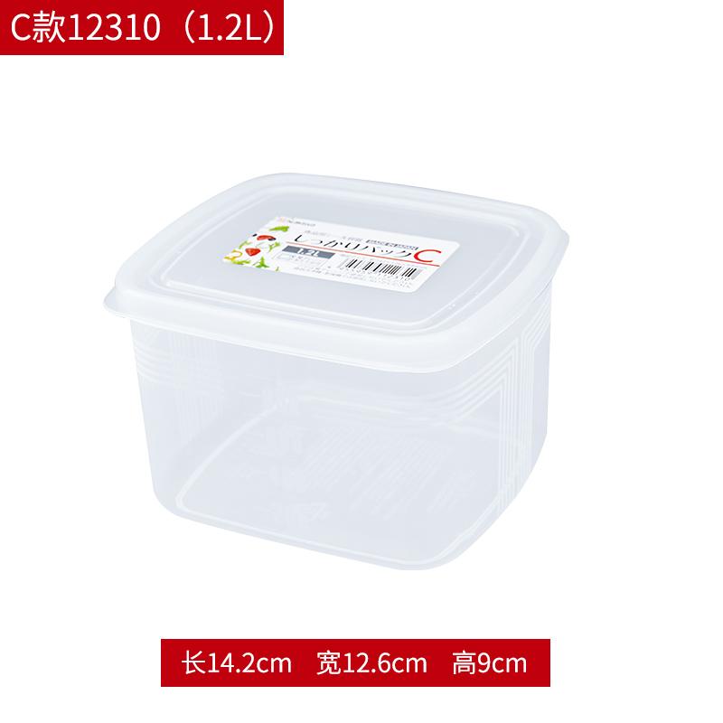 NAKAYA日本保鲜盒C 1.2L