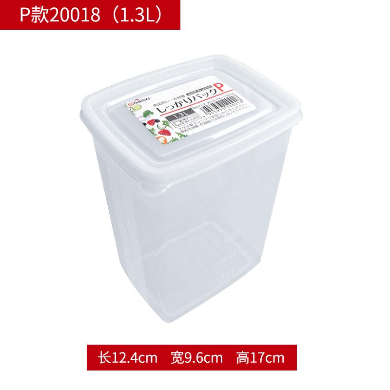 NAKAYA日本保鲜盒P 1.3L