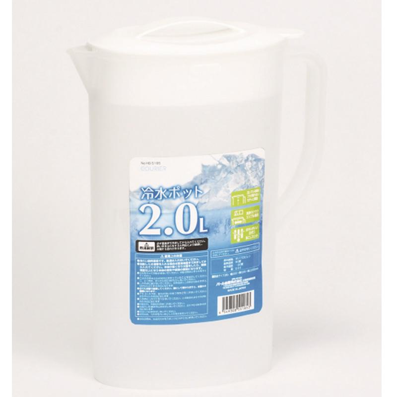 PEARL日本水壶2.0L