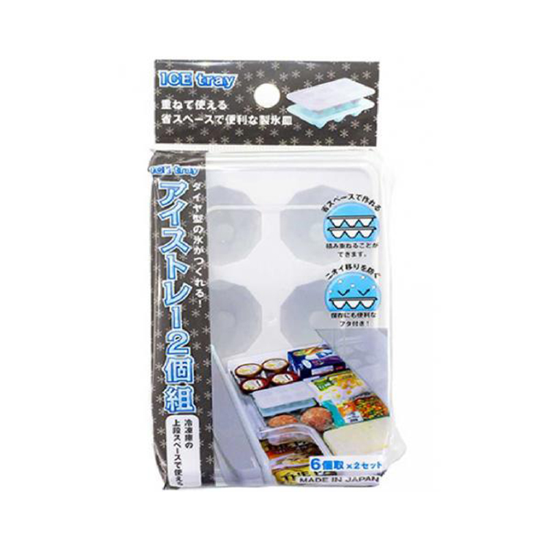 SANADA 日本冰格模具 制冰模具 制冰器 钻石形状 2枚入 (12格)