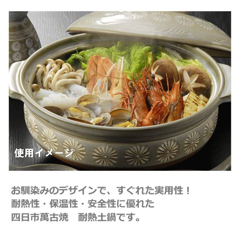 GINPO日本9号IH土鍋(工厂价格有上调,按最新汇率定价,下单请注意200421)