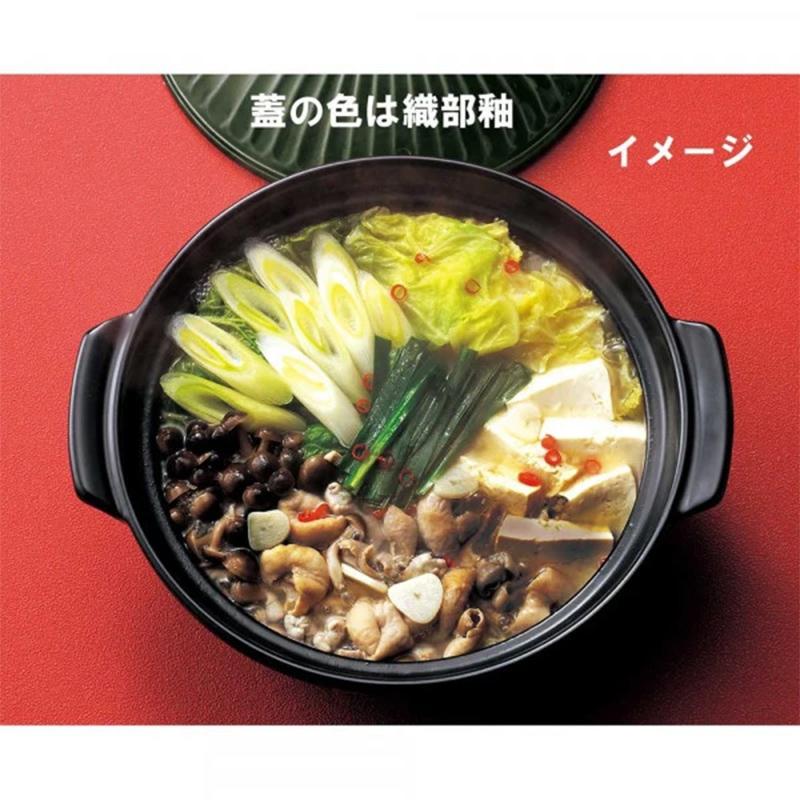 GINPO日本IH9号土鍋