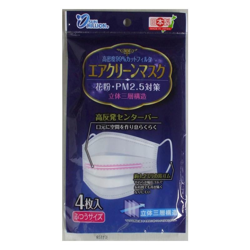 YOKAI日本空气净化口罩((男用))4个装