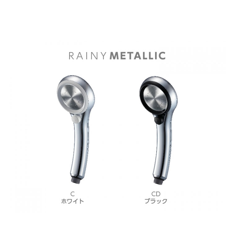 SANEI日本节水花洒头附带开关(Rainy metallic)