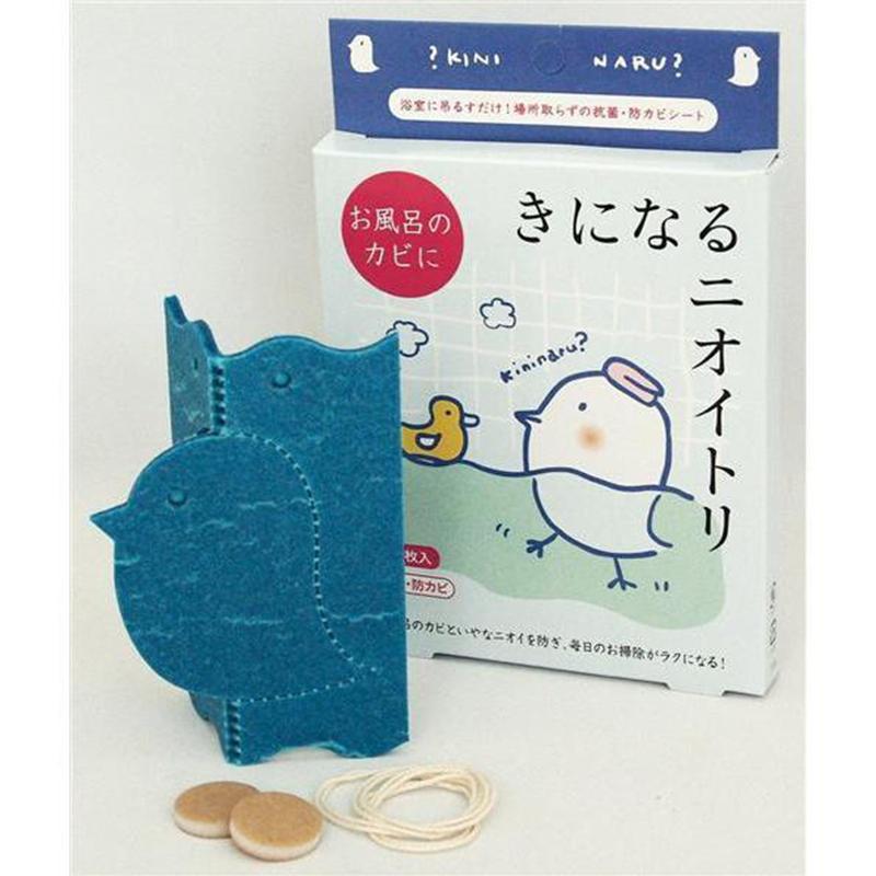TAIYO日本KININARU 去除浴室臭味挂片  2片装