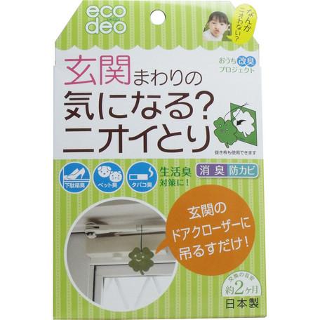 TAIYO日本居室門口[除臭劑/空氣清新劑
