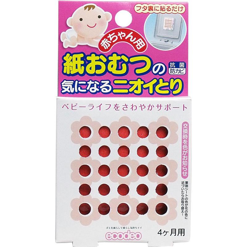 TAIYO日本嬰兒一次性尿布的氣味[除臭劑/空氣清新劑]