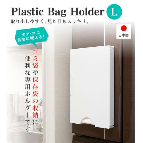 ISETO日本塑料带收纳L塑料收纳盒