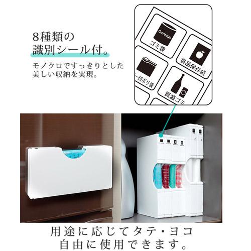 ISETO日本塑料带收纳M塑料收纳盒