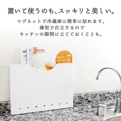 ISETO日本冰箱收纳(带磁铁)