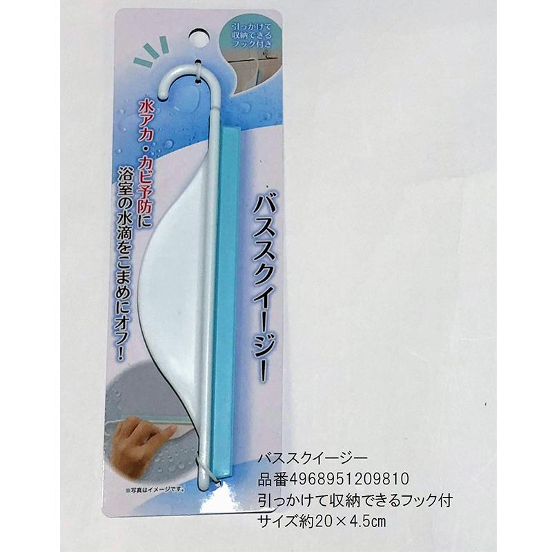 LO日本浴缸刷