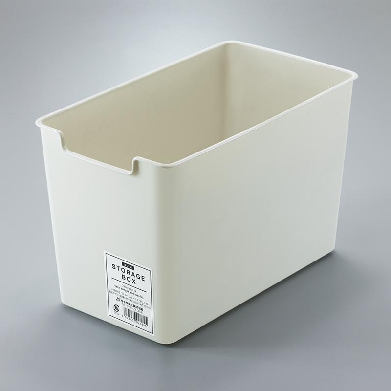 ✦SANADA日本进口冰箱收纳盒 多功能收纳盒塑料收纳盒(产品价格有所下调 0228)