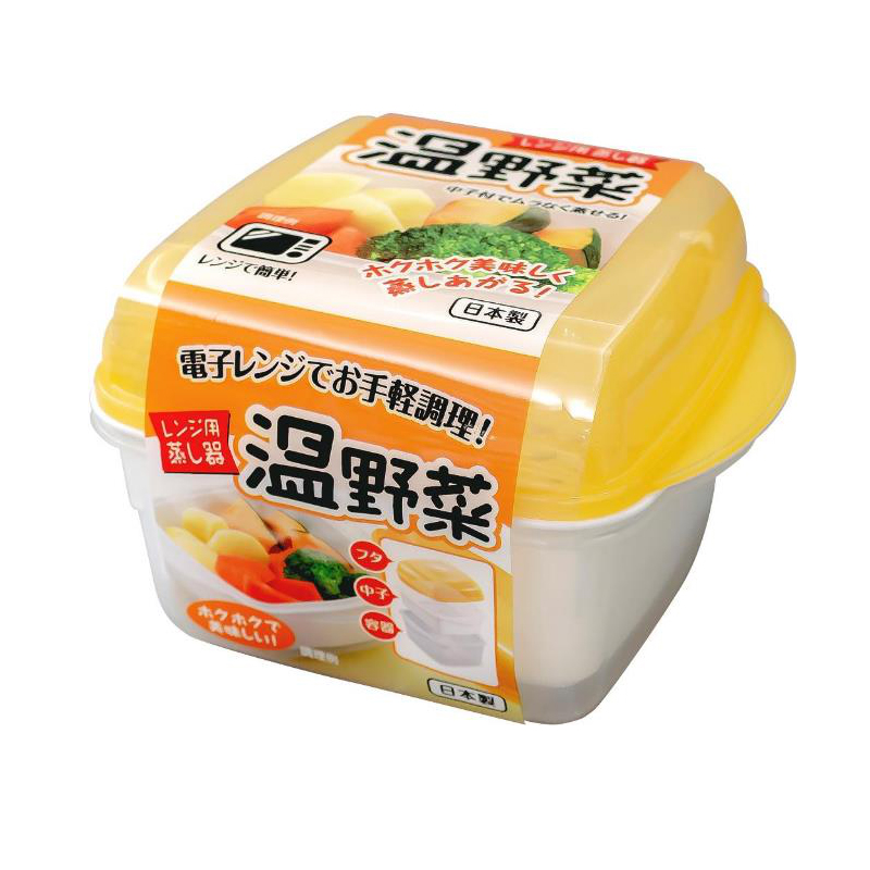SANADA日本微波炉的蒸蔬菜器