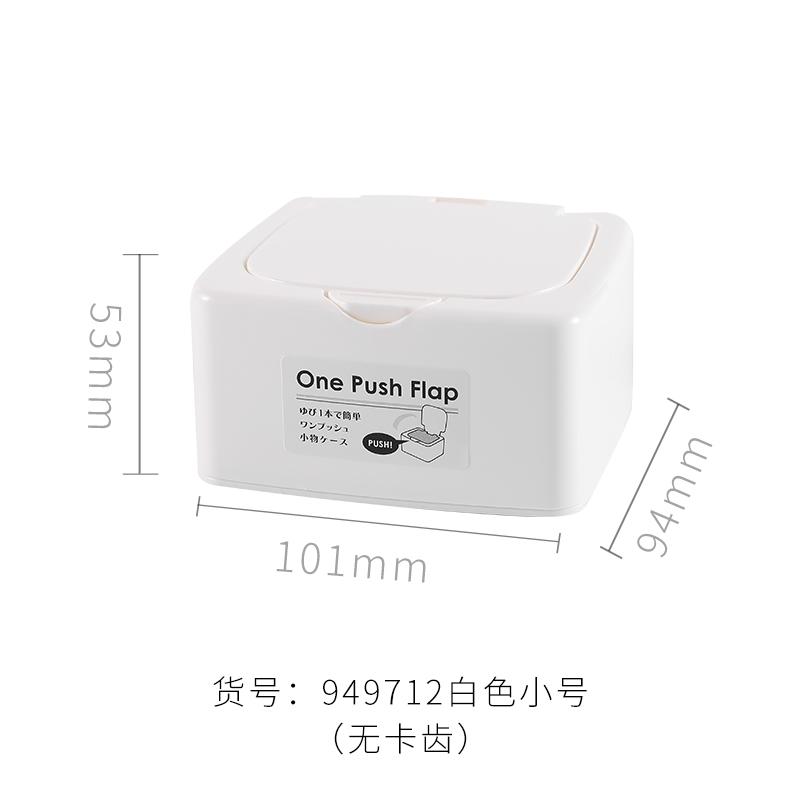 YAMADA日本湿巾盒