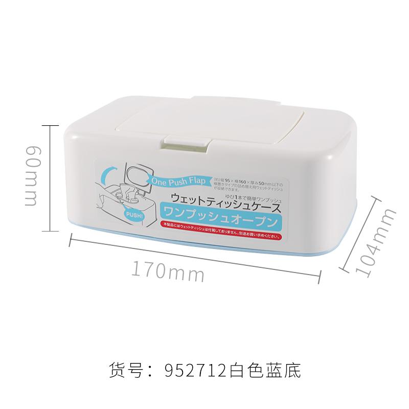 YAMADA日本餐巾纸收纳盒