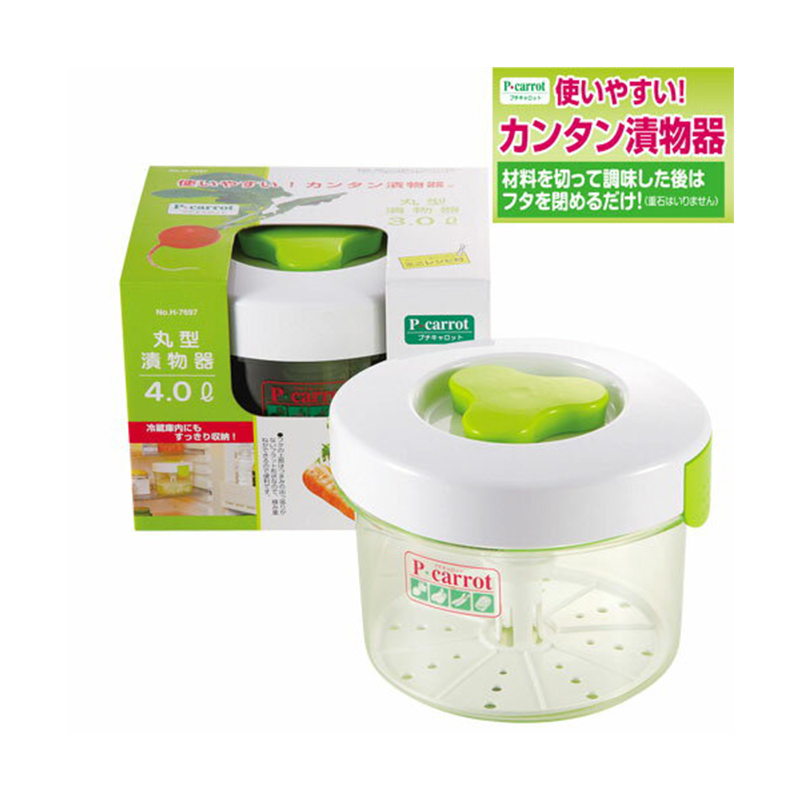 PEARL日本P CARROT 圆型泡菜腌渍泡菜器4ℓ塑料腌菜盒