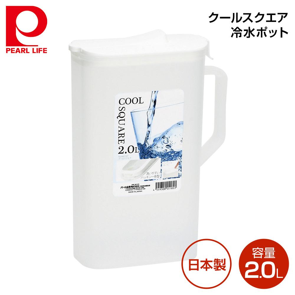 PEARL日本水壺2.0L塑料水壺