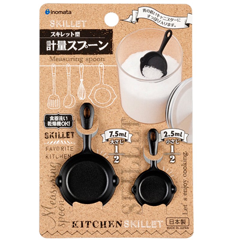 INOMATA日本小平锅式小量勺