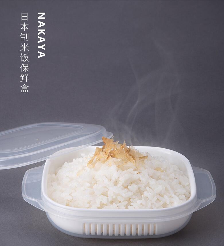 NAKAYA日本微波炉蒸保鲜盒