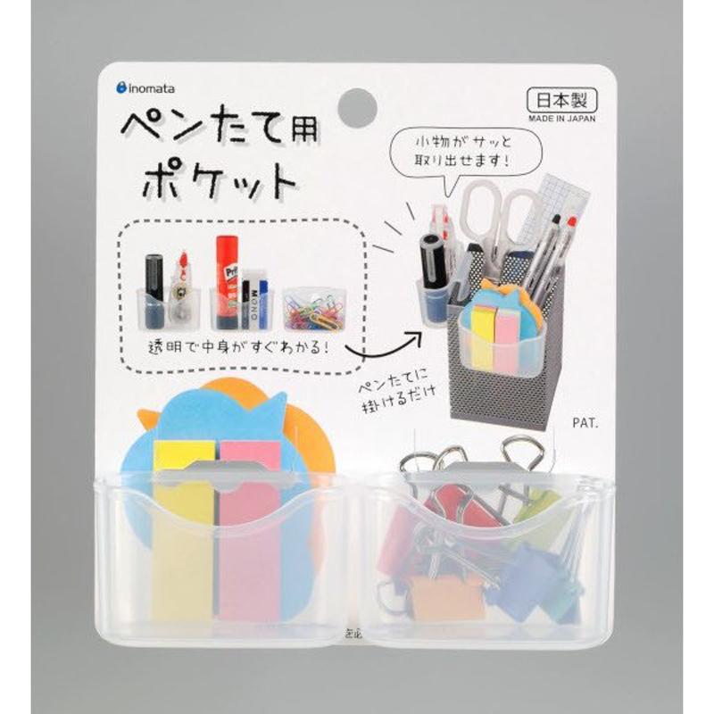INOMATA日本笔架mini收纳夹袋