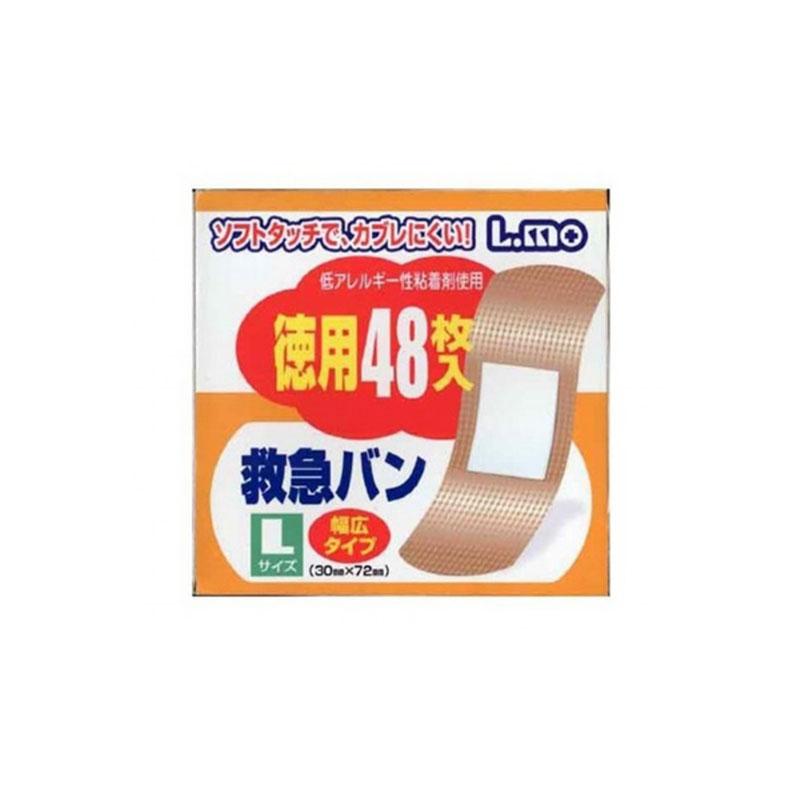 SEIWA-PRO日本创可贴48枚入(该商品不接期货)