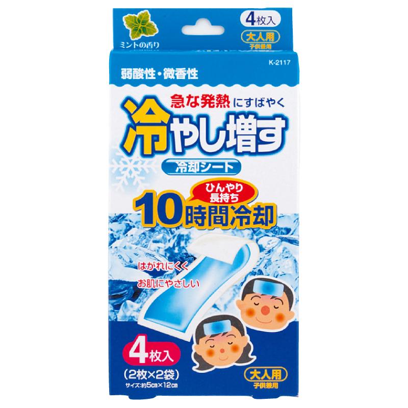 【控价】KOKUBO日本降温贴成人用薄荷香4枚入