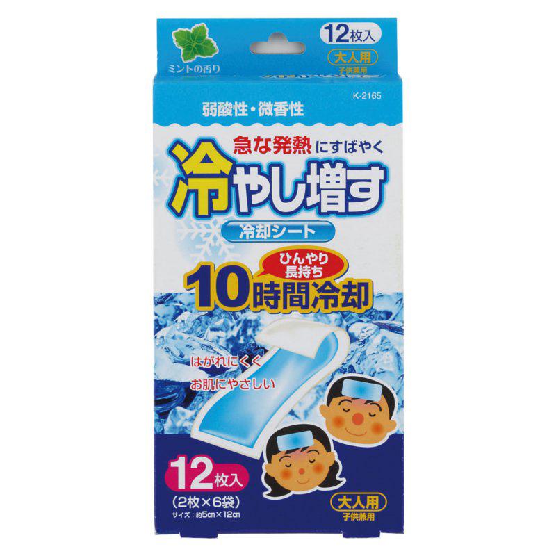 KOKUBO日本12片装冰贴