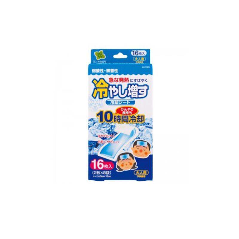 KOKUBO日本16片装冰贴