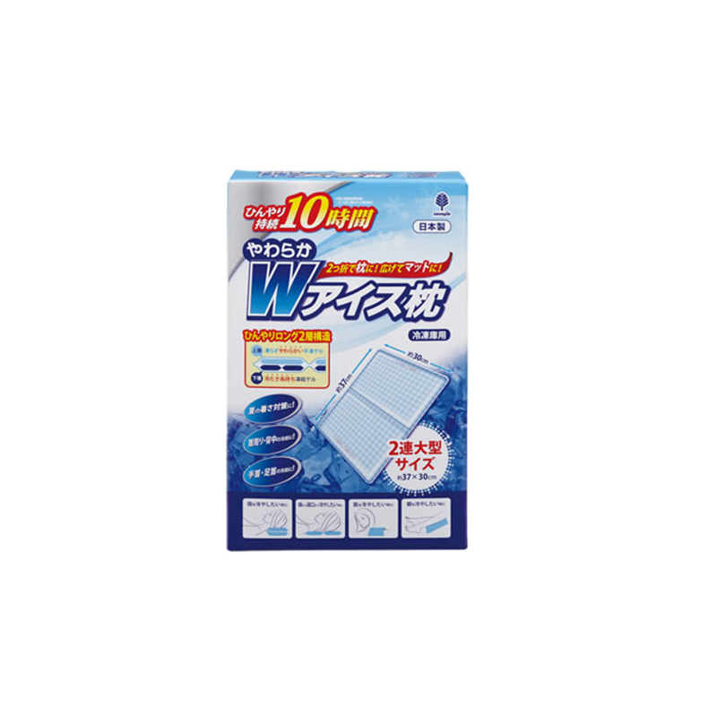 KOKUBO日本柔软冰枕大800g×2