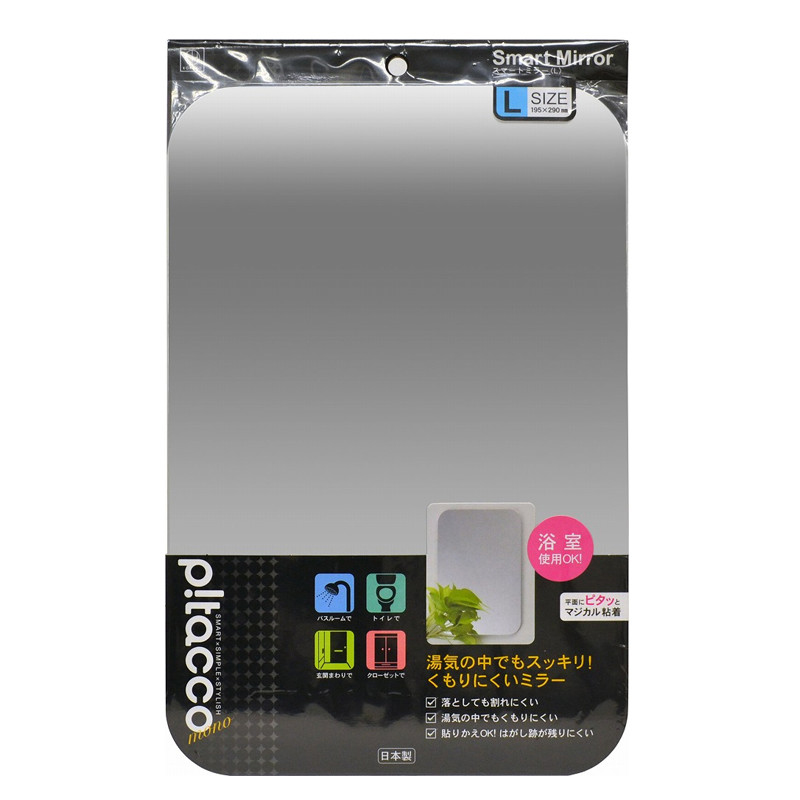 KOKUBO日本Pitacco Mono智能防雾镜L尺寸