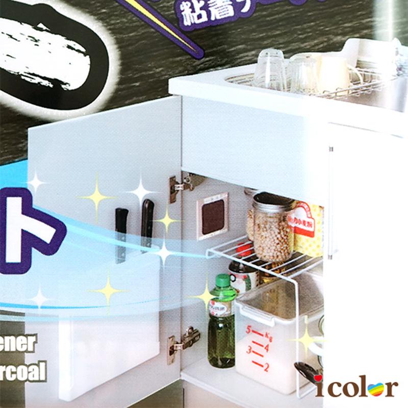LEC日本厨房台下柜防臭垫
