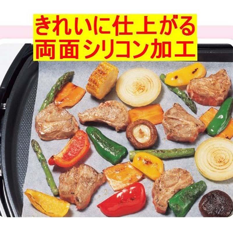 SEIWA-PRO日本两面烤盘纸30CMx3M