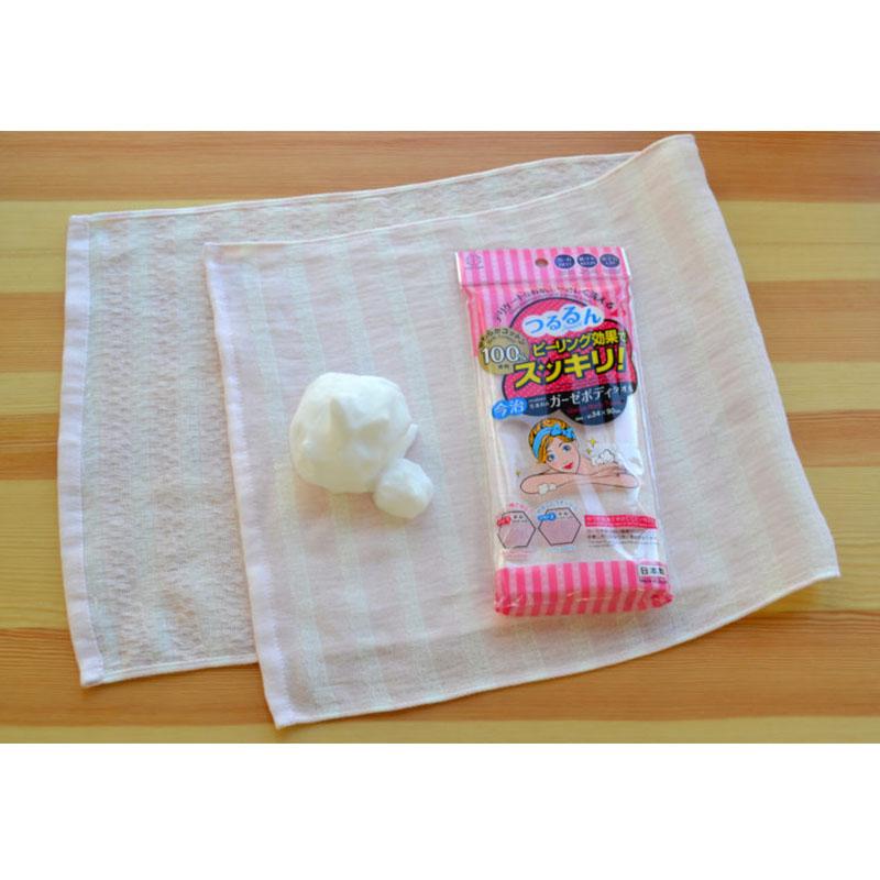 KOKUBO日本纱布浴巾