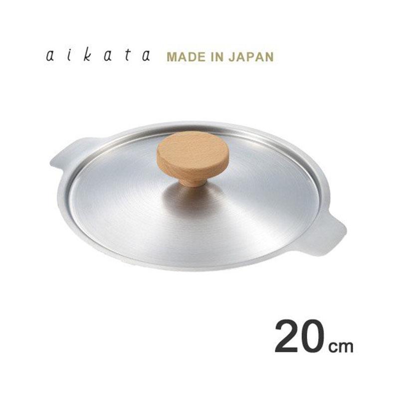 YOSHIKAWA日本不鏽鋼雪平鍋20cm專用蓋