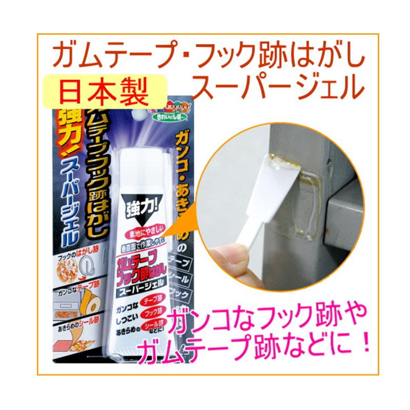 TAKAMORI日本胶带钩痕剥离超级去粘痕胶状30ml