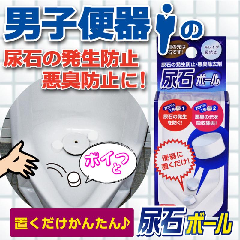TAKAMORI日本TU-77马桶高效清洁球(盒装)18g*2