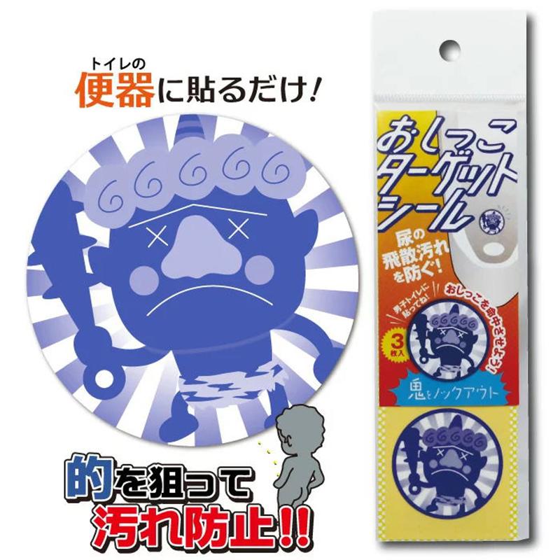 TAKAMORI日本TU-140N小便繁殖細菌貼紙,3片裝,小魔頭圖案