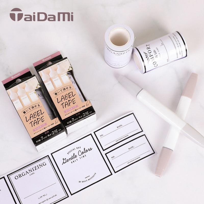 【控价】TAIDAMI 便利贴   便签字帖 调味瓶   收纳盒便签贴