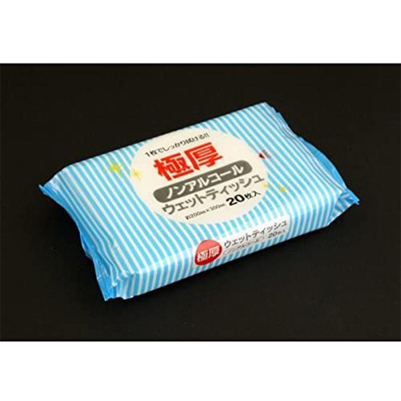 KYOWA日本不含酒精除菌湿巾 20枚入
