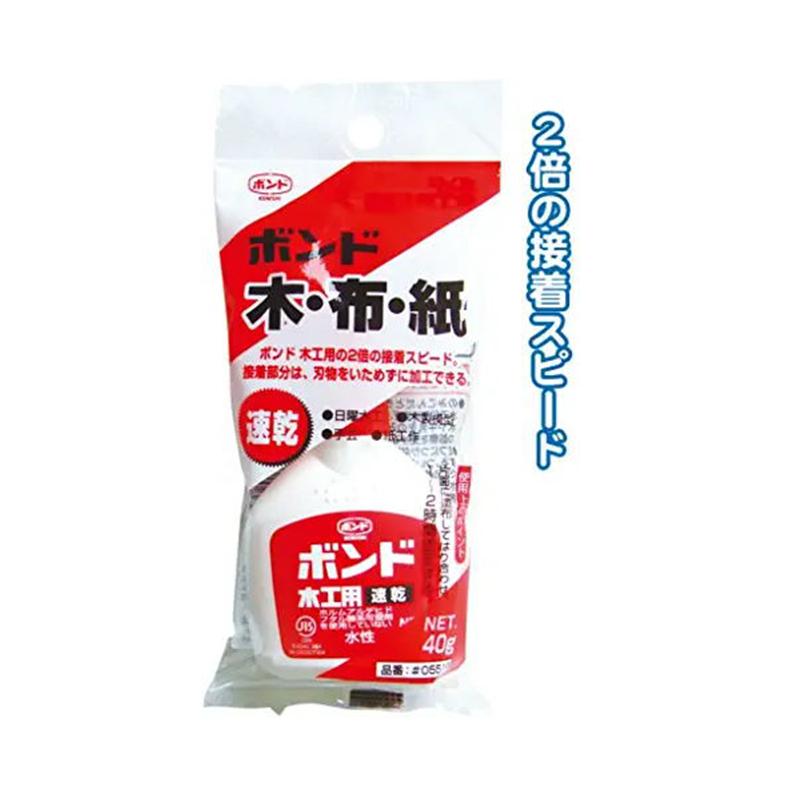 SEIWA-PRO日本粘合剂(木工用)40g